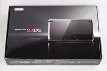 Nintendo_3ds_package